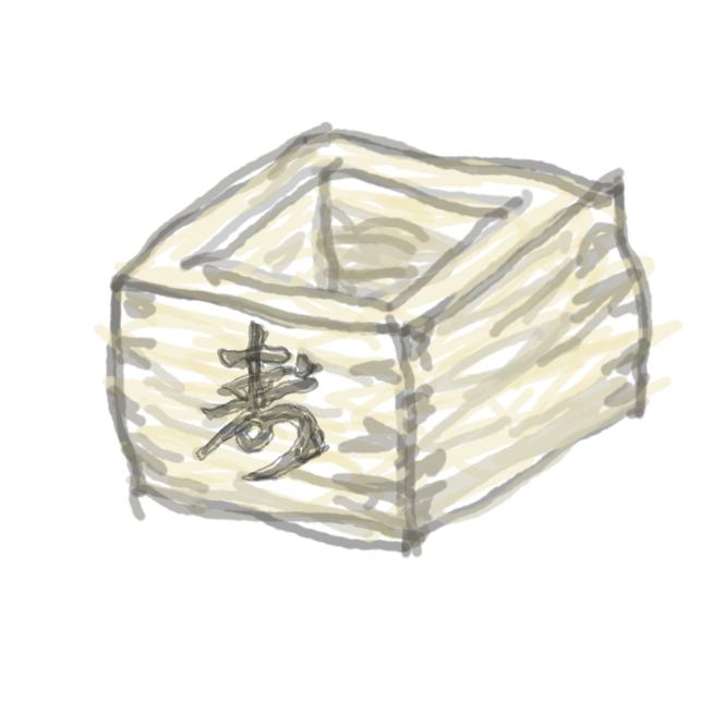 【枡】液体や穀物などの分量をはかる容器。木製または金属製で、方形や円筒形のものがある。