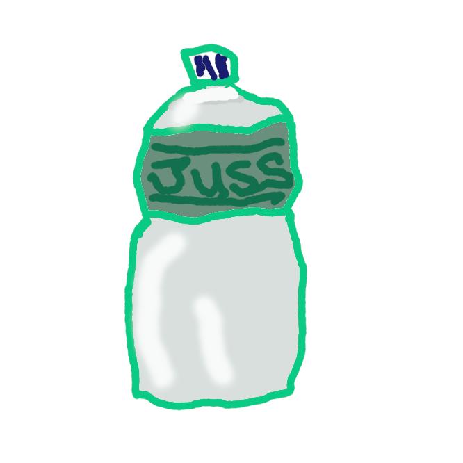 合成樹脂の一種であるポリエチレンテレフタラート を材料として作られている容器。ペットボトルの約9割は飲料用容器に利用される。他に、調味料・化粧品・にも用いられている。それまでガラス瓶や缶などに入れられていた物の一部がペットボトルに置き換えられた。
