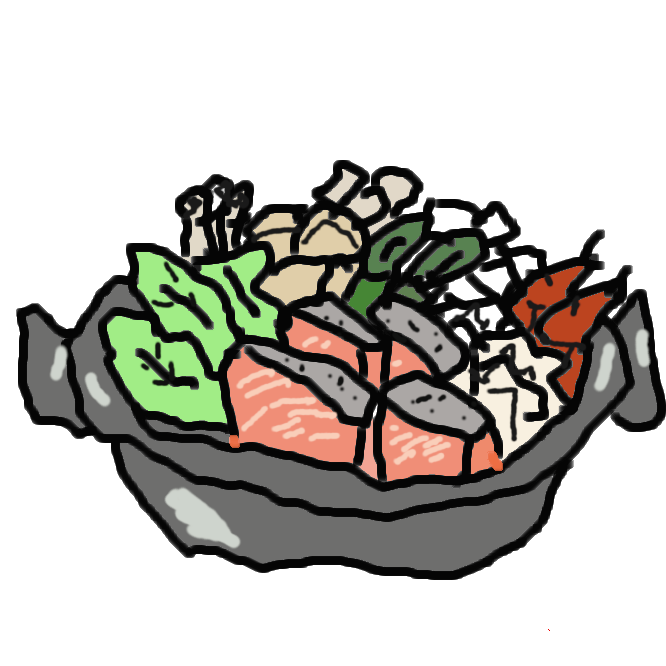 【鍋】鍋で煮ながら食べる温かい料理。西洋料理では地中海沿岸のブイヤベース、中国料理ではホーコーズ (火鍋子)がある。日本料理では多くの鍋物があり、特に牛肉のすき焼、鳥の水炊、寄せ鍋、ちゃんこ鍋などが有名である。