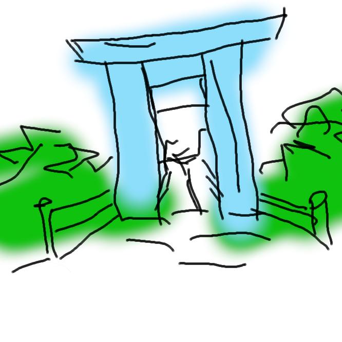 【鳥居】神社などにおいて神域と人間が住む俗界を区画するものであり、神域への入口を示すもの。