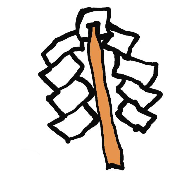 【御幣】神祭用具の一つ。紙または布を切り、細長い木にはさんで垂らしたもの。