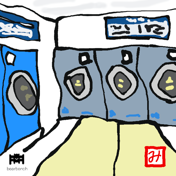 硬貨を入れると自動的に作動する洗濯機や乾燥機が置いてあり、洗濯がセルフサービスでできる店。