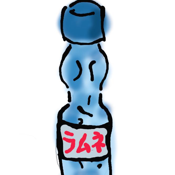炭酸水にレモン香料と砂糖で風味をつけた日本独特の清涼飲料。ガラス玉の入った特殊な瓶に詰め、ガラス玉がガス圧により持ち上げられて密栓をする。