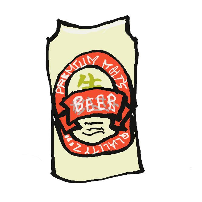 【缶ビール】缶の容器に入れて販売されているビール。炭酸を逃さずに少量冷やしたり持ち運んだりして飲むことができる。