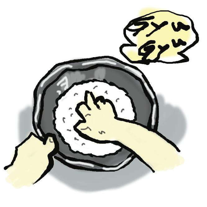 【研ぐ】米などを水の中でこするようにして洗う。