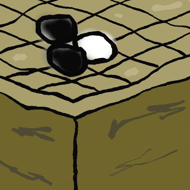 【碁石】碁を打つのに使う、平たく丸い小石。白黒の2種があり、白が180個、黒が181個で一組。上等のものは、黒は那智黒(なちぐろ)、白はチョウセンハマグリやシャコガイの殻で作る。