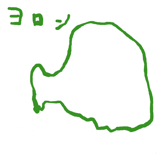 【与論島】鹿児島県南部、奄美群島の最南端に位置する島。1島で与論町を構成。隆起サンゴ礁からなる、最高点 97mの低平な島で、東半部には隆起堡礁が数列みられ、その周囲を取り巻くように堡礁が発達。古くは琉球王国に属し、島津氏の琉球征服以後は奄美の一部として薩摩藩領となったが、言語、民俗などに沖縄島などとの類似がみられる。主産業は農業で、おもにサトウキビ、カボチャを栽培。中心地区は北西部の茶花(ちゃばな)で、ここに港があり、鹿児島―那覇の大型定期船が寄港。