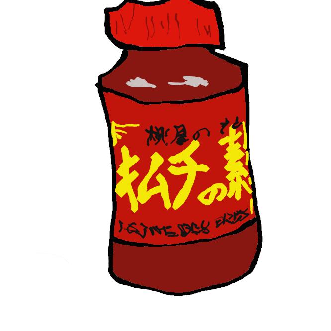 【キムチの素】桃屋が販売している生にんにくの抗菌性と非加熱仕上げによる、にんにく・みかん・りんご・生姜をたっぷりと使用した濃厚仕上げの調味料です。キムチ漬は、もちろんの事、キムチ鍋や常備菜を簡単に作る事ができます。素材本来の旨みや香り、深みのある辛さが活きています。