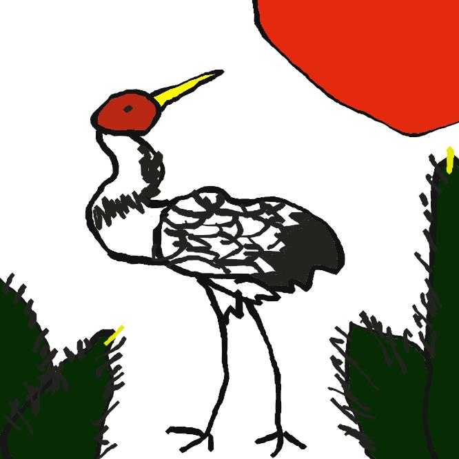 【松に鶴】花札の1月の札で、取り札では20点になる札のこと。1月の札にはこの他に「松に赤短」と「松のカス」がある。
