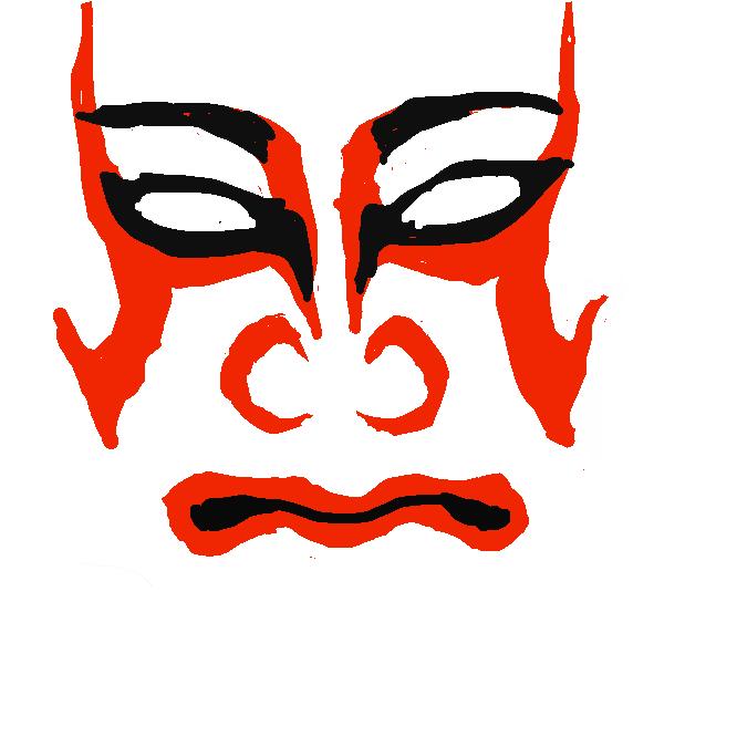 【隈取】歌舞伎独特の化粧法のことである。初代市川團十郎が、坂田金時の息子である英雄坂田金平役の初舞台で、紅と墨を用いて化粧したことが始まりと言われる。芝居小屋などにおいて、遠くの観客が役者の表情を見やすくする効果がある。なお、隈取は「描く」ではなく「取る」と表現される。