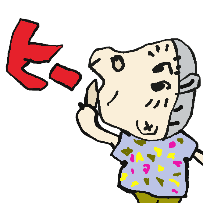 【森田トミ】湖池屋のスナック菓子『カラムーチョ』のキャラクター。西南の役があった明治時代1877年3月3日生まれ。