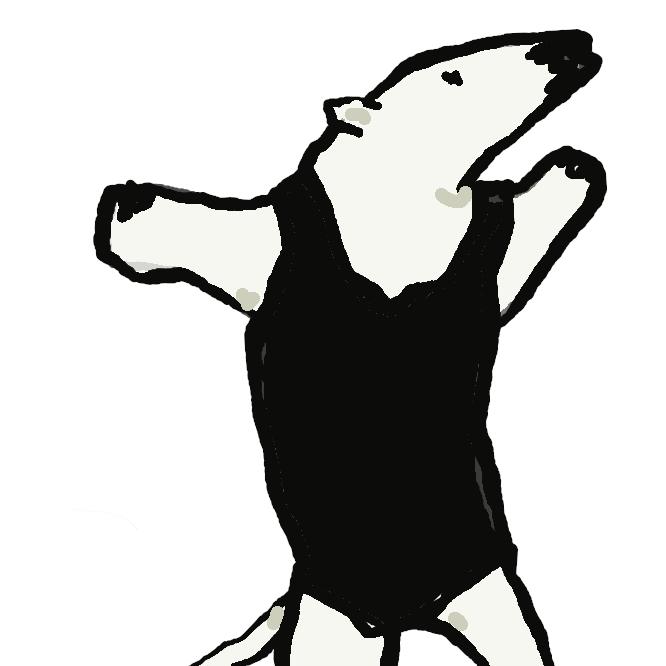 哺乳綱有毛目アリクイ亜目の総称である。 アリやシロアリを食べることからアリクイと呼ぶ。分類群の学名 は「蠕虫状の舌」を意味し、まれに「虫舌亜目」とも訳されるが、もっぱら「アリクイ亜目」と意訳される。