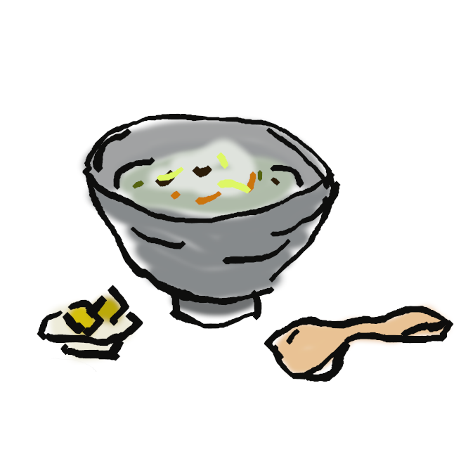 【雑炊】飯に魚貝や野菜などを加え、醤油味や味噌味の汁で粥(かゆ)状に煮たもの。おじや。