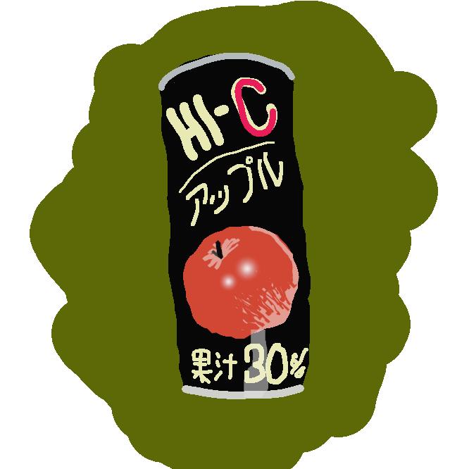 手摘み果実の果汁と、純水を使用したすっきりとした味わいの果実飲料です。