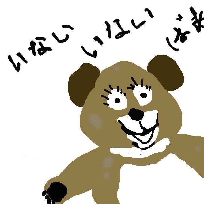 児童文学作家・民話研究家である松谷みよ子作の絵本。