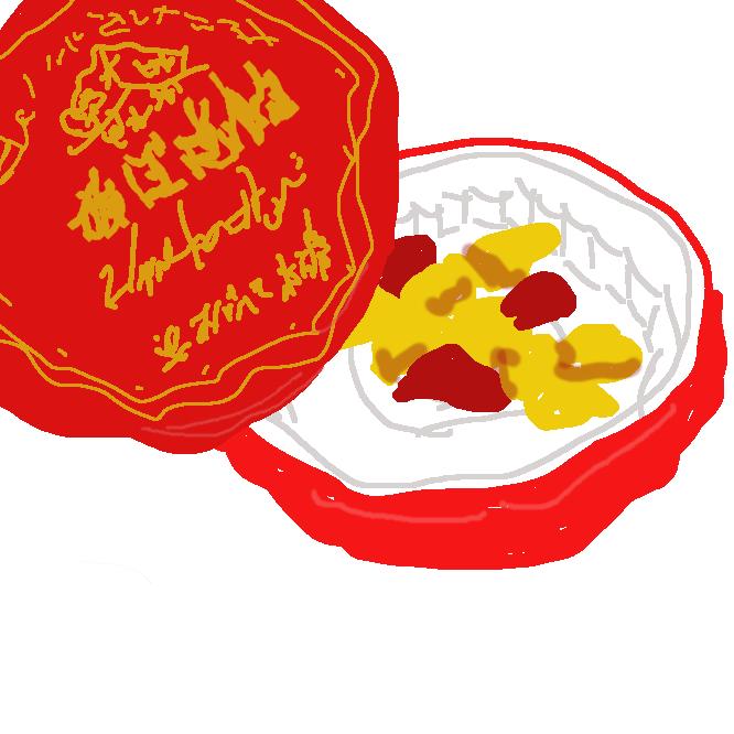 【梅ぼ志飴】東京・日本橋、栄太楼(えいたろう)総本舗の名物飴。形状が梅干しに似ているので名づけられた。砂糖に少量の晒(さら)し水飴を加えて煮詰め、着色料を加え、冷やして固めたもの。簡略にいえば、有平糖(あるへいとう)の原料飴を鋏(はさみ)で梅干しの形に切ったものである。大衆になじみの深い梅干しと飴の結び付きが幕末の江戸市民に受け、今日まで愛されてきた。赤色の飴がもっとも梅干し的だが、黒糖、ニッケイの味がする飴もある。なお、京都の御所(ごしょ)飴も梅ぼ志飴に似ているが、このほか梅酢などのエキスを加え酸味をつけた飴も「梅干」という。