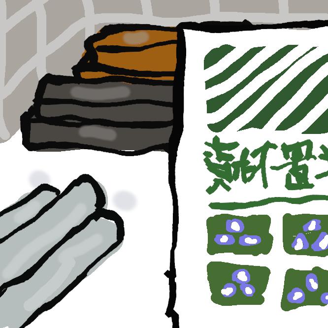 【莢豌豆】若いさやのまま食用にするエンドウ。絹莢(きぬさや)。