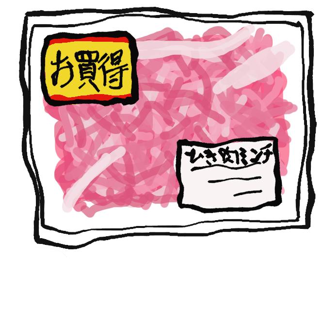 【合挽き肉】挽肉(ひきにく)のうち複数種類の肉を混ぜ合わせたもの。合挽肉。特に。牛肉と豚肉を合わせたもの。