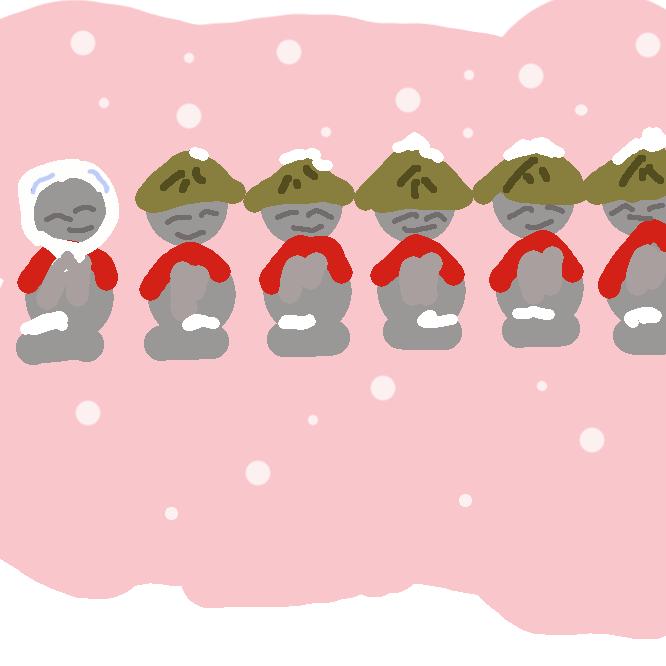 【笠地蔵】年の暮れに心やさしい老爺(ろうや)が雪をかぶった六地蔵に笠をかぶせてやると、夜中に六地蔵が米や金をお礼に持って来るという話。