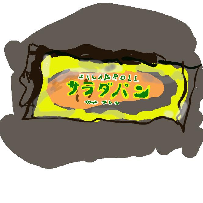 マヨネーズで和えた刻みたくあんのペーストをコッペパンに挟んだ調理パン。