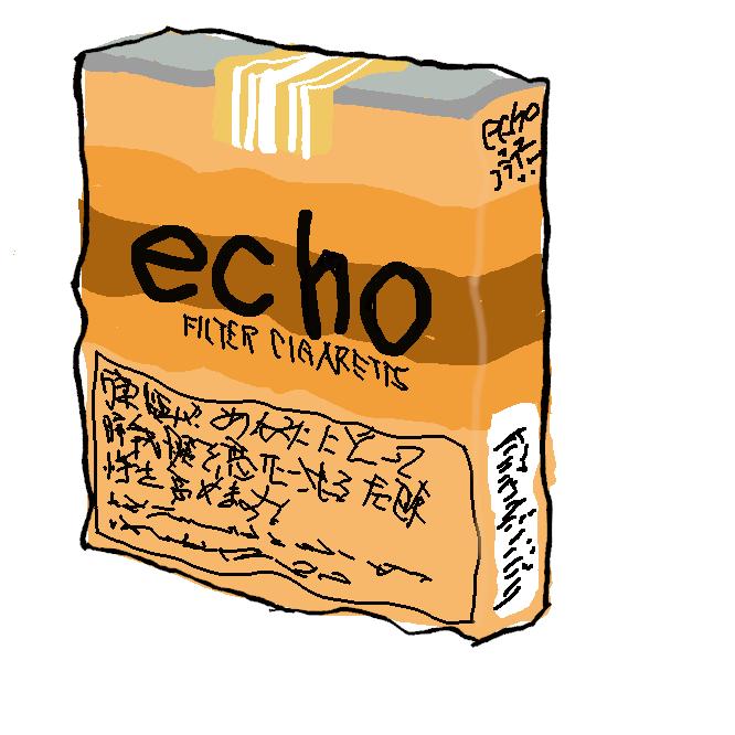 日本たばこ産業(JT)から製造・販売されている日本のたばこの銘柄の一つ。