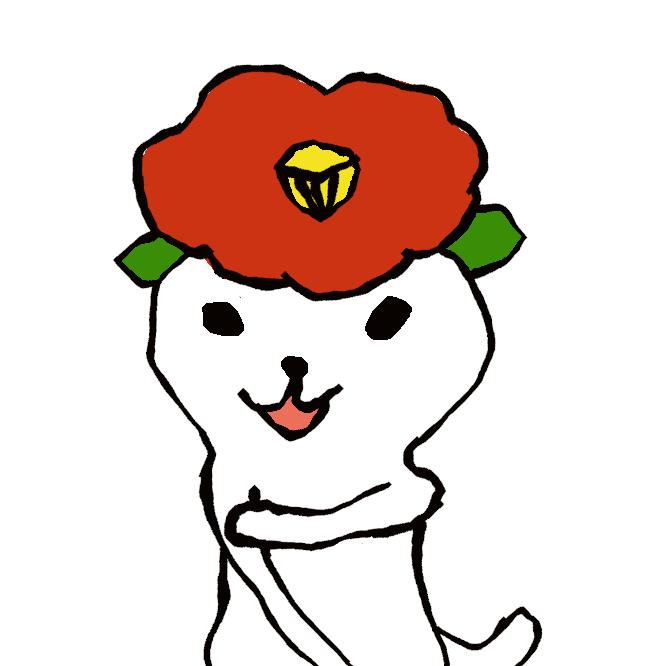赤い椿を頭に乗せたとってもキュートな長崎県五島市イメージキャラクター。