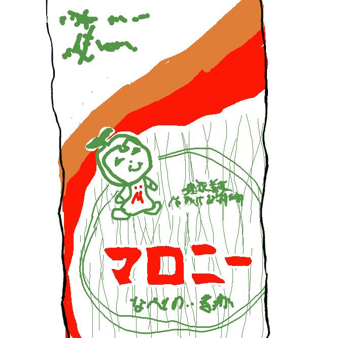 ジャガイモやトウモロコシなどの澱粉麺。