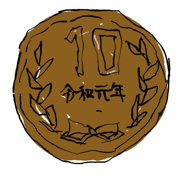 日本政府が発行する貨幣の一。十円青銅貨幣の通称。表面に平等院鳳凰(ほうおう)堂と唐草、裏面に常盤木(ときわぎ)が描かれている。昭和28年(1953)発行開始、昭和34年(1959)より縁刻(側面のぎざ)がないものに変更された。