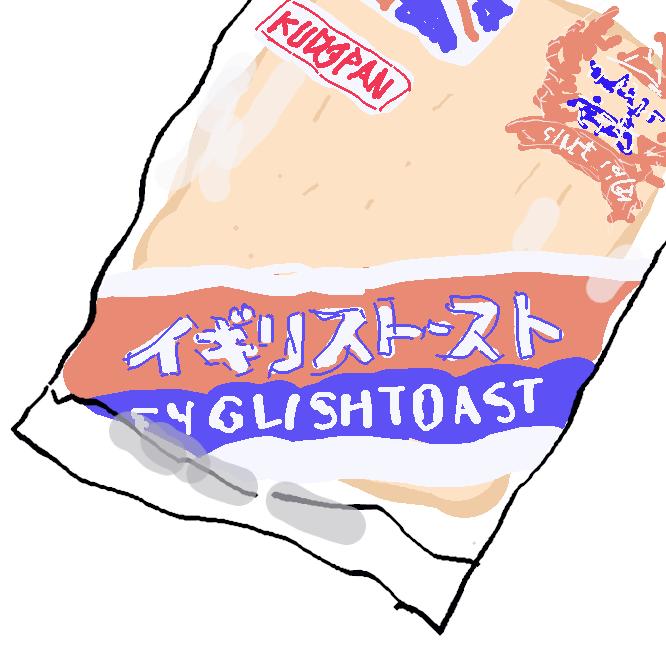 工藤パンの看板を背負って立つ昭和42年頃に発売されてからの超ロングセラーパンです。こだわりのマーガリン、グラニュー糖、ふんわり食パンの絶妙なハーモニーが特徴です。