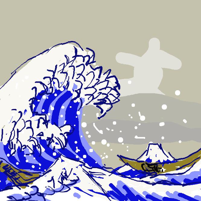 葛飾北斎の名所浮世絵揃物『富嶽三十六景』全46図中の1図。現在は「神奈川沖波裏」とも表記する。横大判錦絵。「凱風快晴」「山下白雨」と合わせて三大役物と呼ばれる同シリーズ中の傑作で、画業全体を通して見ても最も広く世界に知られている代表作である。凶暴なまでに高く激しく渦巻く波濤と、波に揉まれる3艘の舟、それらを目の前にしつつ、うねる波間から遥か彼方にある富士の山を垣間見るという、劇的な構図をとっている。